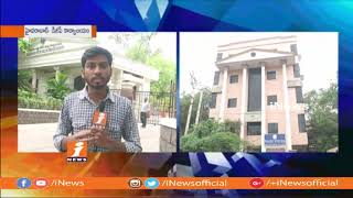 CID Speed Up Investigation On Eamcet Paper Leak Scam | iNews - INEWS