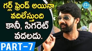 Actor Naveen Chandra Exclusive Interview - Part #7  || Talking Movies With iDream - IDREAMMOVIES