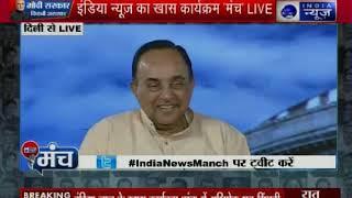 कांग्रेस नेता अभिषेक मनु सिंघवी मुख्य न्यायधीश पर लाए हुए अविश्वाश पत्र के बारे में बताते हुए - ITVNEWSINDIA