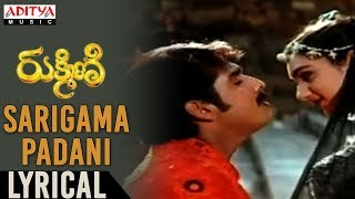 Sarigama Lyrical | Rukumani Songs | Srikanth, Raasi | M.M. Srilekha - ADITYAMUSIC