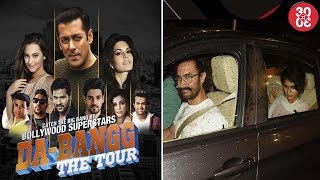 Salman Announces Da-bangg Tour's In UK Edition | Fatima Hangs Out With Aamir's Family - ZOOMDEKHO