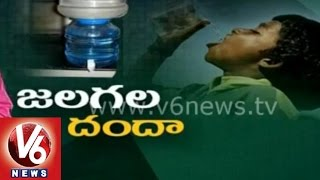 Mineral water got polluted with negligence of Water board - V6 Spot Light - V6NEWSTELUGU
