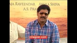 Bellamkonda Srinivas - VV Vinayak Film launch