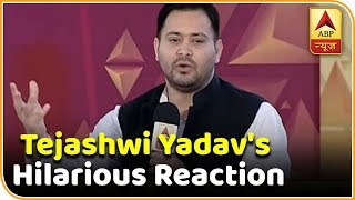 Tejashwi Yadav's hilarious reaction when questioned over marriage - ABPNEWSTV