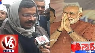 Kejriwal Vs Modi - Teenmaar News - V6NEWSTELUGU