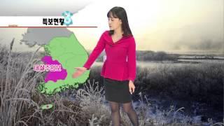 날씨속보 12월 13일 01시 발표