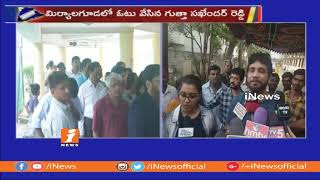 Akkineni Nagarjuna Casts His Vote In Jubilee Hills | Telangana Assembly Polling 2018 | iNews - INEWS