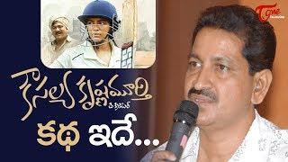 Director Bhimaneni Srinivasa Rao Interview about Kousalya Krishnamurthy | Yagna Murthy | TeluguOne - TELUGUONE