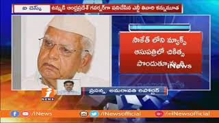 Uttarakhand Ex CM ND Tiwari Passes Away at Delhi Hospital   iNews - INEWS