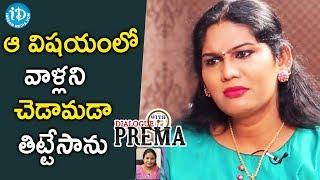 I Scolded Them Very Badly - Actress Shyamala | Dialogue With Prema | Celebration Of Lif - IDREAMMOVIES