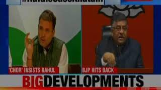 Rafale Deal: All campaigns against Rafale Deal must end now, says Law Minister Ravi Shankar Prasad - NEWSXLIVE