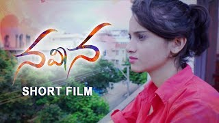 Naveena || New Telugu Short Film 2019 || Directed By Pavan Daggupati - YOUTUBE
