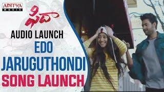 Edo Jaruguthondi Song Launch At Fidaa Audio Launch || Varun Tej, Sai Pallavi || Sekhar Kammula - ADITYAMUSIC