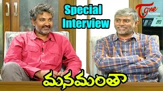 SS Rajamouli Interviews Chandrasekhar Yeleti about Manamantha Movie - TELUGUONE