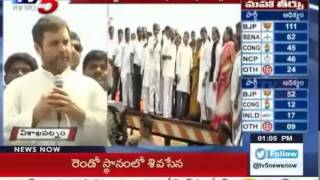 Congress Vice President Rahul Gandhi Visits Visakhapatnam | Hudhud : TV5 News - TV5NEWSCHANNEL
