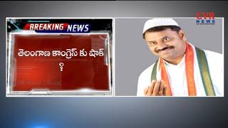 తెలంగాణ కాంగ్రెస్ లో రెబల్స్ దూకుడు l Congress Rebels To Form Telangana Rebels Front l CVR NEWS - CVRNEWSOFFICIAL