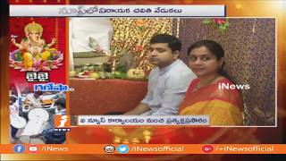 Vinayaka Chaturthi Festival Celebration At iNews Office | iNews - INEWS
