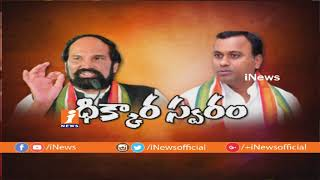 Debate | Konda Surekha Comments On TRS Party |సొంత  పార్టీలపై తిరుగుబాటు చేస్తున్న నేతలు|P-3| iNews - INEWS