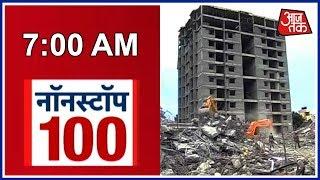 Chennai में निर्माणाधीन इमारत ढही, एक की मौत | News 100 Nonstop - AAJTAKTV