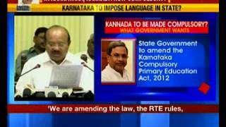 Karnataka government to impose Kannada language in state - NEWSXLIVE