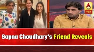 Sapna Choudhary's friend reveals 'she isn't eligible for contesting elections' - ABPNEWSTV