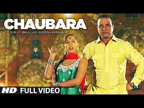 Chaubara Full Video Song Surjit Bhullar, Sudesh Kumari
