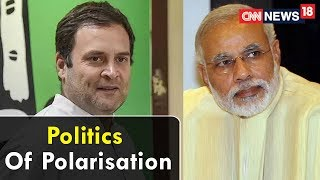 #NoHinduMuslimPolitics: Politics Of Polarisation | Epicentre | CNN News18 - IBNLIVE