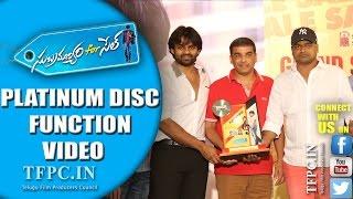 Subramanyam For Sale Movie Platinum Disc Function | Sai Dharam Tej | Regina | TFPC - TFPC
