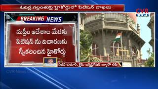 High Court To Hear Marri Shashidhar Reddy Petition| Discrepancies In Telangana Voters List |CVR NEWS - CVRNEWSOFFICIAL