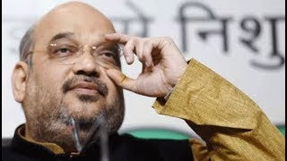 Huge change is going to happen in West Bengal: Amit Shah - ZEENEWS