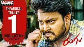 Rangu Theatrical Trailer   Rangu Movie   Thanish , Priya Singh   Yogeshwara Sharma - ADITYAMUSIC