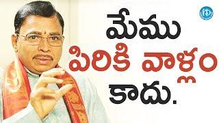 We Are Not Cowards - Jonnavithula Ramalingeswara Rao    Dil Se With Anjali - IDREAMMOVIES