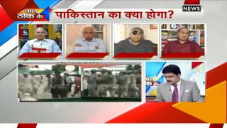 Panel discussion on Pakistan political crisis- Part II - ZEENEWS