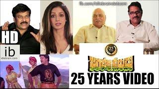 Jagadeka Veerudu Athiloka Sundari 25 years video - idlebrain.com - IDLEBRAINLIVE