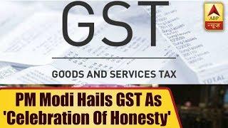Audio Bulletin: PM Modi Hails GST As 'Celebration Of Honesty' | ABP News - ABPNEWSTV
