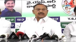 YCP MLA Raghuveera Reddy slams TDP Govt | CVR News - CVRNEWSOFFICIAL