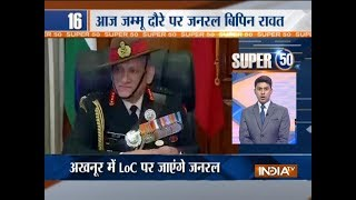 Super 50 : NonStop News | July 14, 2018 - INDIATV