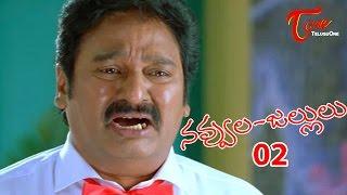 Navvula Jallulu    Latest Telugu Comedy Scenes    02 - NAVVULATV