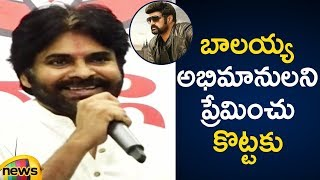 Pawan Kalyan Speech at Anantapur | Student About Balayya Behaviour Over Selfies | Mango News - MANGONEWS