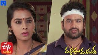 Manasu Mamata Serial Promo - 7th December 2019 - Manasu Mamata Telugu Serial - MALLEMALATV