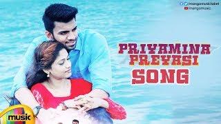 Priyamaina Preyasi Song | 2018 Telugu Private Album Songs | Santosh Sakhe | Mango Music - MANGOMUSIC