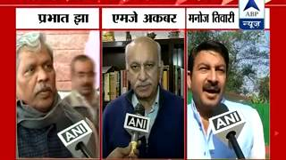 AAP manifesto gurantee that they are going to lose: BJP - ABPNEWSTV