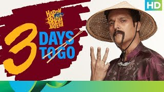 Happy Phirr Bhag Jayegi | 3 Days To Go | In Cinemas 24th August - EROSENTERTAINMENT