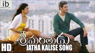 Mahesh Babu's Srimanthudu Jatha Kalise song - idlebrain.com - IDLEBRAINLIVE