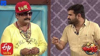 Chalaki Chanti & Team Performance - Chanti Skit Promo - 20th February 2020 - Jabardasth Promo - MALLEMALATV