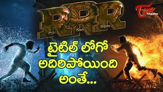 RRR Motion Poster Telugu Review | NTR, Ram Charan, Ajay Devgn, Alia Bhatt, SS Rajamouli | TeluguOne - TELUGUONE