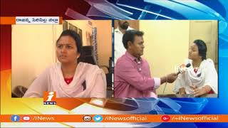 Realtor Rude Behaviour With Town Planning Officials in Vemulawada| Face To Face With TPBO | iNews - INEWS