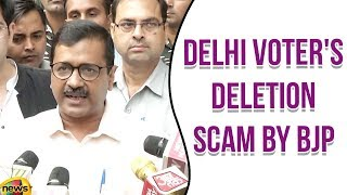 Arvind Kejriwal Briefs After Meeting the CEC on Delhi Voter's Deletion Scam by BJP | Mango News - MANGONEWS