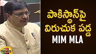 MIM Party Leader Ahmad Bin Abdullah Balala Fires On Pakistan | Telangana Budget Session 2019 - MANGONEWS