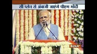 PM Modi to board sea plane to visit Ambaji - INDIATV
